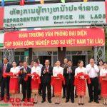 VRG khai trương Văn phòng đại diện tại CHDCND Lào