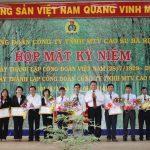 Kỷ niệm 20 năm thành lập CĐ Cao su Bà Rịa