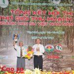 Cao su Đồng Phú có bảo vệ được chức vô địch?
