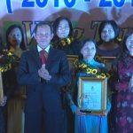Trao thưởng nữ CNVC LĐ xuất sắc lần thứ I