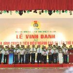 Vinh danh 115 gia đình CNVC LĐ tiêu biểu ngành cao su