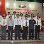 Đại hội Đảng bộ Công ty CP ĐT&PT Cao su Nghệ An lần thứ II: Nhiệm kỳ khẳng định và tin tưởng