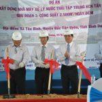Khu công nghiệp Tân Bình đã thu hút được 9 nhà đầu tư