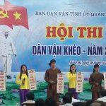 Cao su Quảng Trị tham gia cuộc thi Dân vận khéo của tỉnh