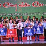 Cao su Phước Hòa xuất sắc giành giải nhất Hội thi Khu vực III