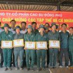 Cao su Đồng Phú thưởng 94 triệu đồng cho CN về trước kế hoạch