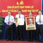 Đảng bộ Khu công nghiệp Nam Tân Uyên: Mô hình Đảng bộ KCN đầu tiên của Bình Dương