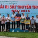 Nông trường Phan Văn Tiến đoạt giải nhất bi sắt Cao su Dầu Tiếng
