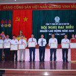 Cao su Kon Tum: Phấn đấu lợi nhuận 2016 đạt 13,3 tỷ đồng