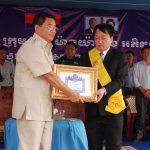 5 cán bộ Công ty Mang Yang – Ratanakiri được nhận Huân chương Hữu nghị Campuchia