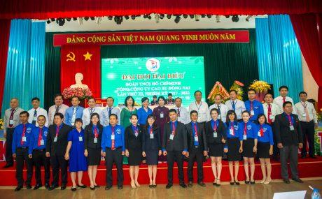 Ban chấp hành ĐTN TCT Cao su Đồng Nai nhiệm kỳ 2017-2022 ra mắt đại hội