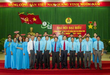 Chủ tịch CĐ CSVN Phan Mạnh Hùng và BCH CĐ Cao su Đồng Phú nhiệm kỳ 2017 - 2022