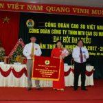 Công đoàn Cao su Mang Yang phấn đấu thực hiện thành công 6 nhóm chỉ tiêu chính