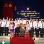 Bà Nguyễn Thị Phi Nga tái đắc cử Chủ tịch Công đoàn Cao su Phước Hòa
