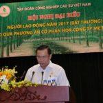 Cao su Phú Riềng chủ động, linh hoạt trong tuyên truyền chủ trương cổ phần hóa