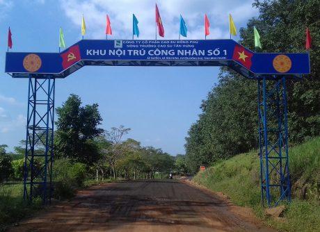 Cổng chào khu nội trú CN cao su NT Tân Hưng