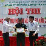 Tô Trung Giang đoạt giải nhất Hội thi thợ giỏi Cao su Tây Ninh