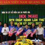 Anh Nguyễn Hoàng Trung giữ chức Bí thư Đoàn Cao su Phước Hòa