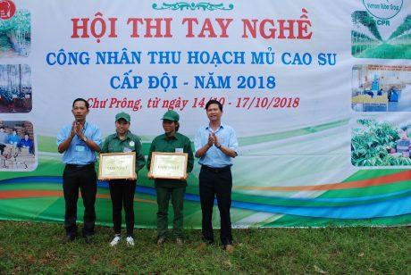 Lãnh đạo công ty và NT trao giải nhất cho 2 CN của Đội 20 và 21