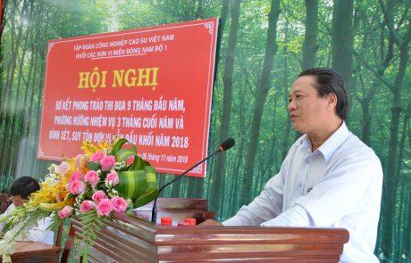 ông Phan Viết Phùng – Trưởng Ban TĐTTVT VRG đánh giá cao công tác thi đua khen thưởng của khối