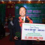 Kỳ tích cao su Chư Sê - Kampong Thom