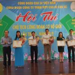 11 thí sinh tham gia Hội thi Chủ tịch Công đoàn giỏi Cao su Chư Sê