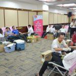 Gần 300 tình nguyện viên tham gia ngày hội hiến máu
