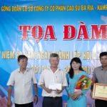 Cao su Bà Rịa Kampong Thom tổ chức tọa đàm ngày 20/10