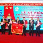 Cao su Chư Păh kỷ niệm 35 năm thành lập