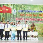 Cao su Tân Biên hoàn thành vượt mức các chỉ tiêu kế hoạch 2019