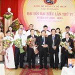 Đ/c Nguyễn Minh Đoan giữ chức Bí thư Đảng ủy Cao su Bà Rịa