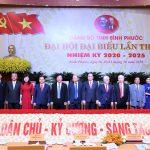 Đ/c Hồ Cường trúng cử Ban chấp hành Đảng bộ tỉnh Bình Phước