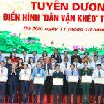 Đ/c Trần Ngọc Thuận được tuyên dương điển hình Dân vận khéo toàn quốc