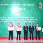 Ban hành quy chế trao tặng giải thưởng Phú Riềng Đỏ