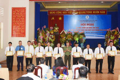 Các cá nhân được nhận Kỷ niệm chương của Bộ Công an