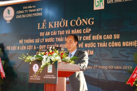 TGĐ Công ty Chư Prông Võ Toàn Thắng giới thiệu về công ty và dự án