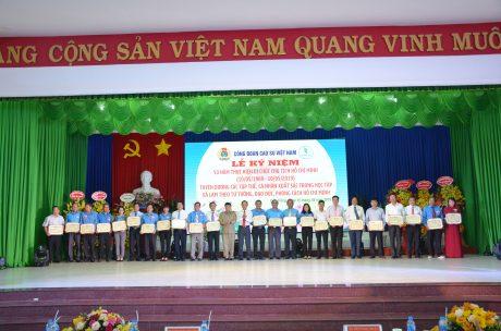 """Các tập thể được tuyên dương có thành tích xuất sắc trong phong trào """"Học tập và làm theo tư tưởng, đạo đức, phong cách Hồ Chí Minh"""