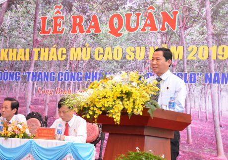 Chủ tịch Công đoàn công ty Lưu Thế Doanh phát động Tháng công nhân - tháng an toàn VSLĐ năm 2019