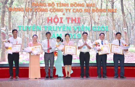 Các cá nhân nhận giải thưởng tại Hội thi
