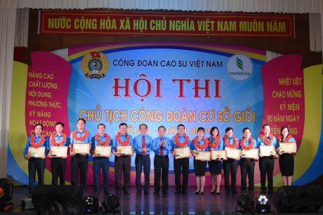 12 cá nhân đạt giải khuyến khích tại Hội thi