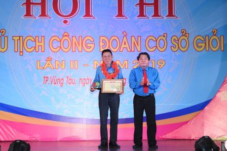 Anh Phan Văn Cảnh nhận giải nhất