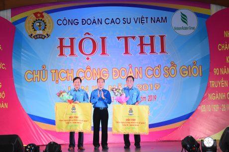 Cao su Phú Riềng và Chư Prong đạt giải nhì