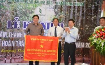 Cao su Bà Rịa Kampong Thom dự kiến vượt 27% kế hoạch 2019