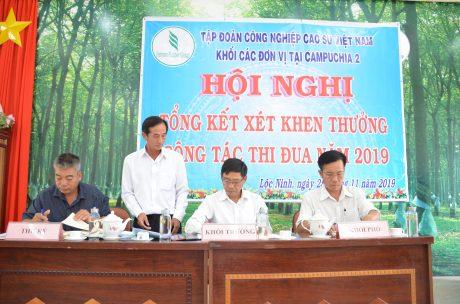 Khối Campuchia 2 ký kết giao ước thi đua năm 2020
