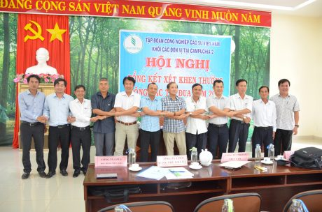 Các đơn vị Khối Campuchia 2 quyết tâm hoàn thành chương trình hoạt động năm 2020
