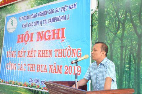 Ông Trịnh Văn Hoàng - TGĐ Cao su Dầu Tiếng Campuchia, đơn vị khối trưởng báo cáo tại hội nghị
