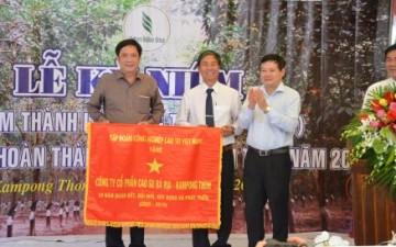 Cao su Bà Rịa – Kampong Thom: Dấu ấn 10 năm trên đất Campuchia