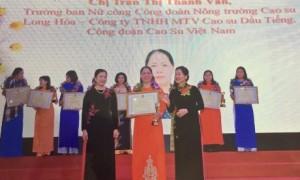 Chị Trần Thị Thanh Vân được vinh danh tại Hội nghị Biểu dương cán bộ nữ công tiêu biểu toàn quốc lần 2 năm 2019.