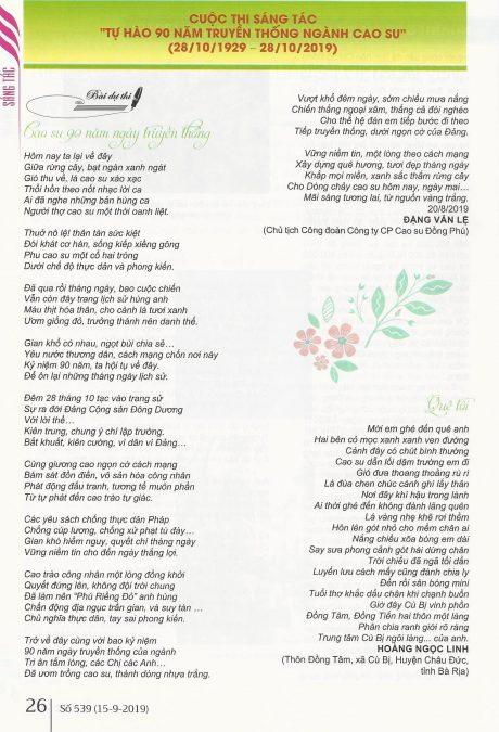 """Bài thơ """"Cao su 90 năm truyền thống"""" của tác giả Đặng Văn Lệ, đạt giải Nhất thể loại thơ."""